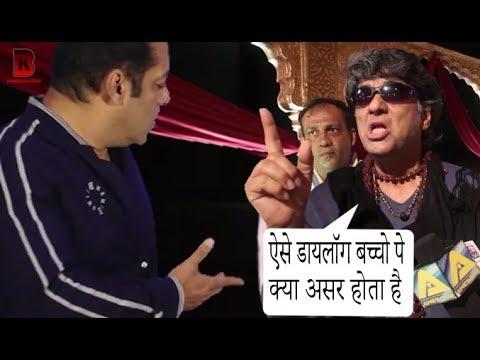 Shaktiman's Actor Mukesh Khanna Insult Salman Khan's Famous Dialogue At Navratra Utsav thumbnail