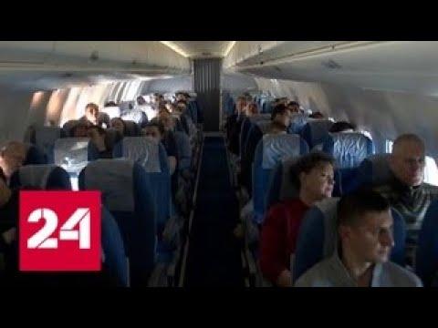 Иркутск и Якутию связали два новых авиарейса - Россия 24