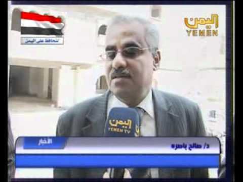 LIU - Yemen TV