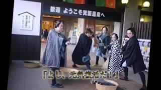 旅役者の専門誌 KANGEKIの人気企画 「まちに飛び出す旅役者シリーズ」の...