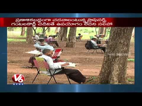 Osmania University Library | OU Students Competitive Exam Prepartaions | TSPSC | V6News