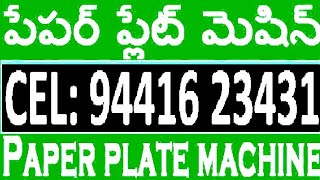 Ph:944 16 234 31, PAPER plate MAKING Machine, Semi automatic paper plate making machine video,