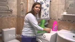vanish Oxi Action Жидкий пятновыводитель для тканей: Пятна на цветной одежде и деликатной ткани