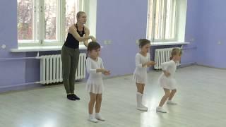 ЭСТРАДНЫЕ ТАНЦЫ (5-7 лет)/преподаватель Молчанова Екатерина