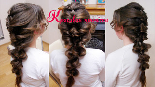 Романтичная коса с резиночками. Красивая причёска.