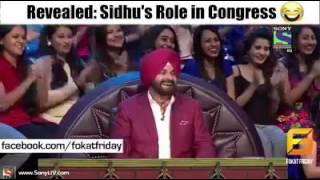 Revealed: Sidhu