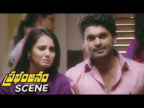 Nazar Sentimental Dialogue | Bala Raju Court Scene || Prabhanjanam Movie Scene