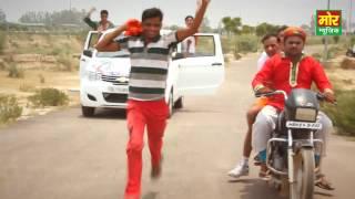 Video Daak Kavad || Latest Haryanvi Dj Bhole Song 2015 || Haryanvi Bhajan || Mor Haryanvi download MP3, 3GP, MP4, WEBM, AVI, FLV Mei 2018