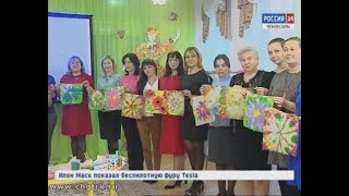 Чебоксарские  воспитатели осваивают батик