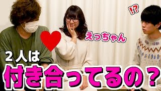 24時間企画途中の後編です! えっちゃんO-LuHAのコラボ動画→https://you...