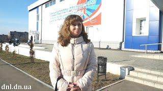 Дружковка. Празднование Международного женского дня на ледовой арене «Альтаир» (2) - dnl.dn.ua