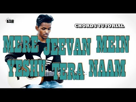 Mere Jeevan Mein Yeshu Tera Naam | Guitar Chords Tutorial by AFC Music | Hindi Christian Song 2019 thumbnail