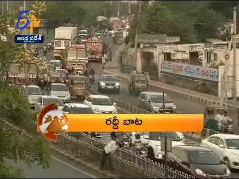1 PM | ETV 360 | News Headlines | 19th November 2018 | ETV Andhra Pradesh