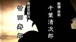 Ennio Morricone - Musashi OP