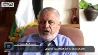 مصر العربية | حماس: لن يستطيع احد كسر