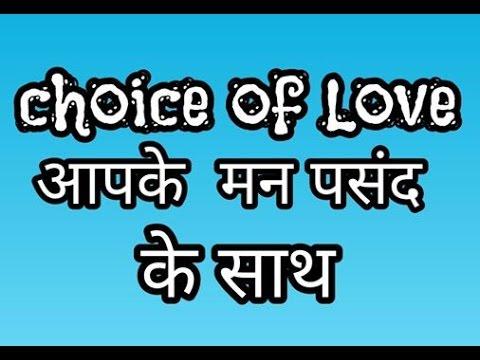 свободная любовь знакомства