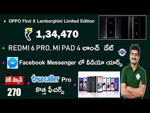 technews 270 Oppo Find X Price,Myntra Blink Band,Truecaller Pro,Messenger Ads etc