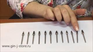 Маникюр и педикюр, обзор насадок для снятия лака, гель лака, акрила