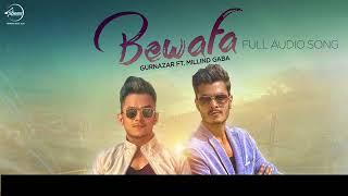 Bewafa Full Audio Song   Gurnazar   Latest Punjabi Song   Speed Records