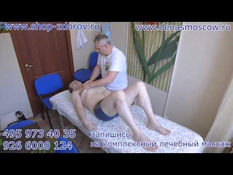 Мануальная терапия позвоночника (массаж) в Санкт