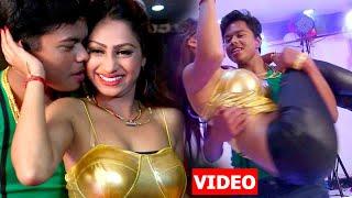BHOJPURI DJ SONG - Aaj Ke Party Mein - आज के पार्टी में - Manish Soni - #Dj_Video_Song