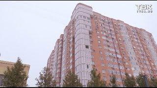 Красноярск - Краснодар: недвижимость