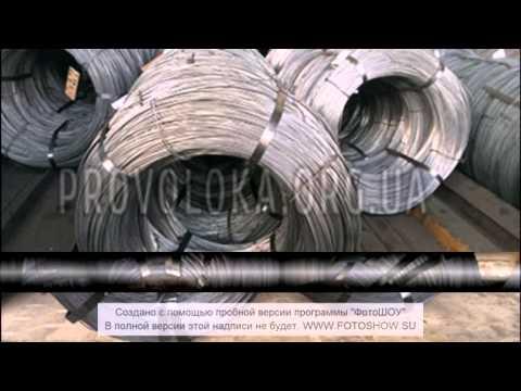 Проволока стальная ОК по ГОСТ 3282 74 от ЧП Днепробудметал