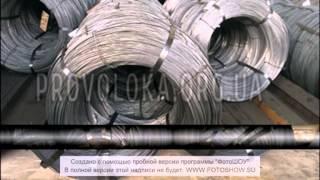 Проволока стальная ОК по ГОСТ 3282 74 от ЧП Днепробудметал(Проволока стальная без покрытия термически необработанная и термообработанная ( вязальная) ГОСТ 3282-74 На..., 2014-02-21T11:45:29.000Z)