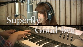 Covered by 【Good By Gloomy】 ボーカル、アコギ、ピアノでアコーステ...