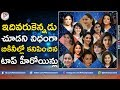 Top Tollywood Heroines Unseen Hot Bikini Photos | Top Actresses in Telugu Industry | Release Posters