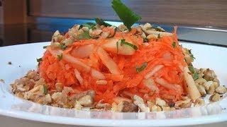 Салат из моркови и яблок с орехами видео рецепт. Книга о вкусной и здоровой пище