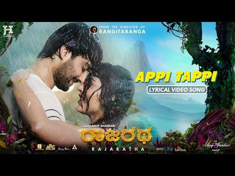 Rajaratha - Appi Tappi | Lyric Video | Nirup Bhandari, Avantika | Anup Bhandari | Deepak Doddera
