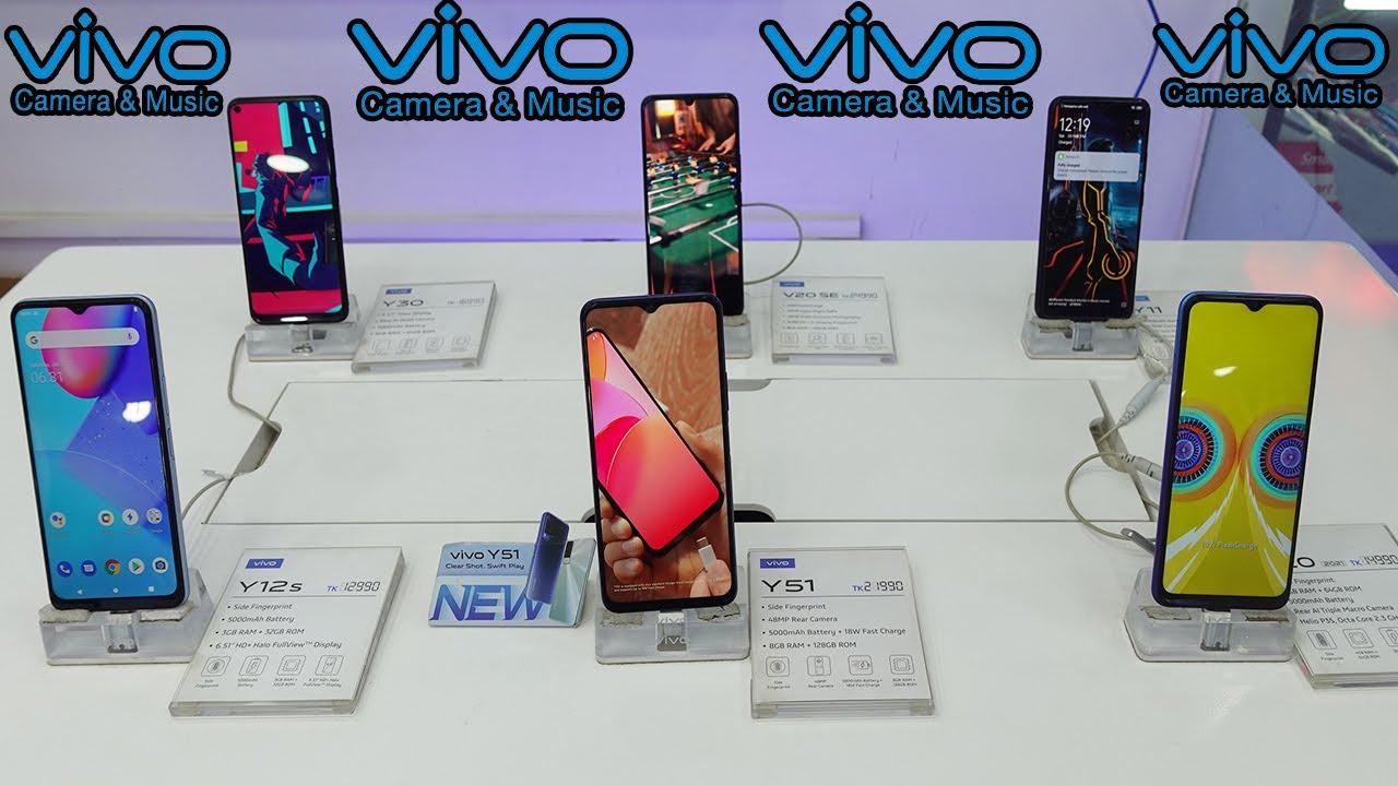 আকর্ষণীয় গিফট সহ Vivo অফিসিয়াল মোবাইল কিনুন ! Vivo official mobile price in bangladesh 2021
