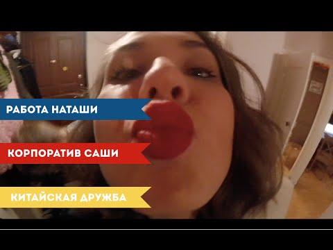 Работа в Газелькин СПб - отзывы водителей (73)