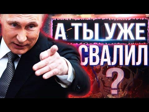Запрет на ВЫЕЗД из России Уезжать или Остаться? | воронов