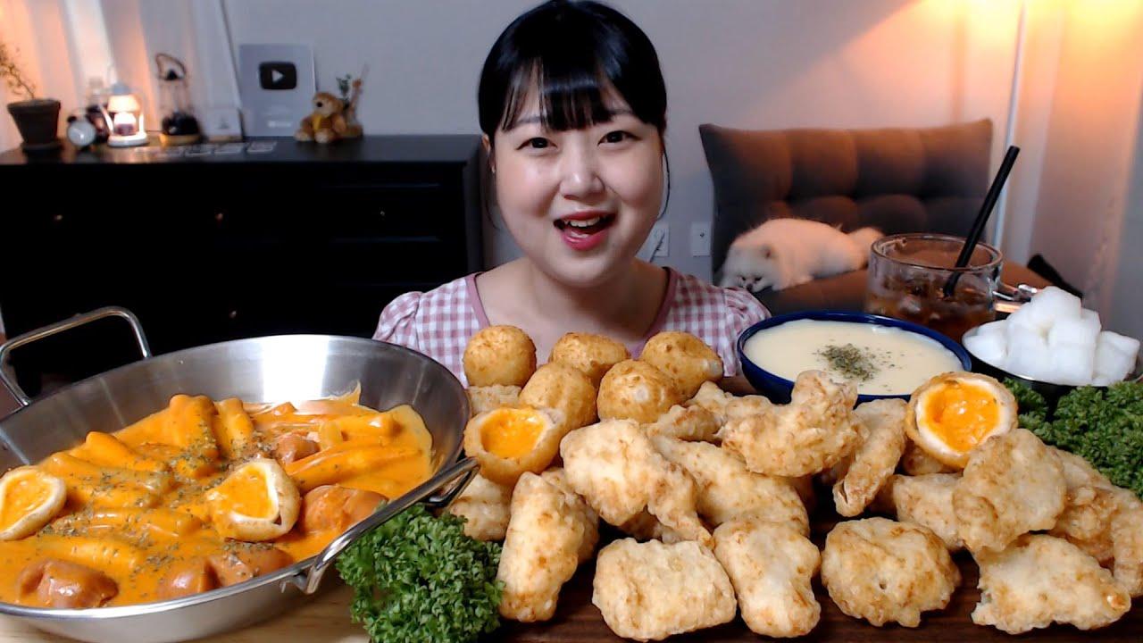 파삭쫀득한 레몬크림탕슈 꾸덕한 로제크림치즈볼 로제비엔나떡볶이 호식이두마리치킨 신메뉴 먹방 Mukbang Eatingsound