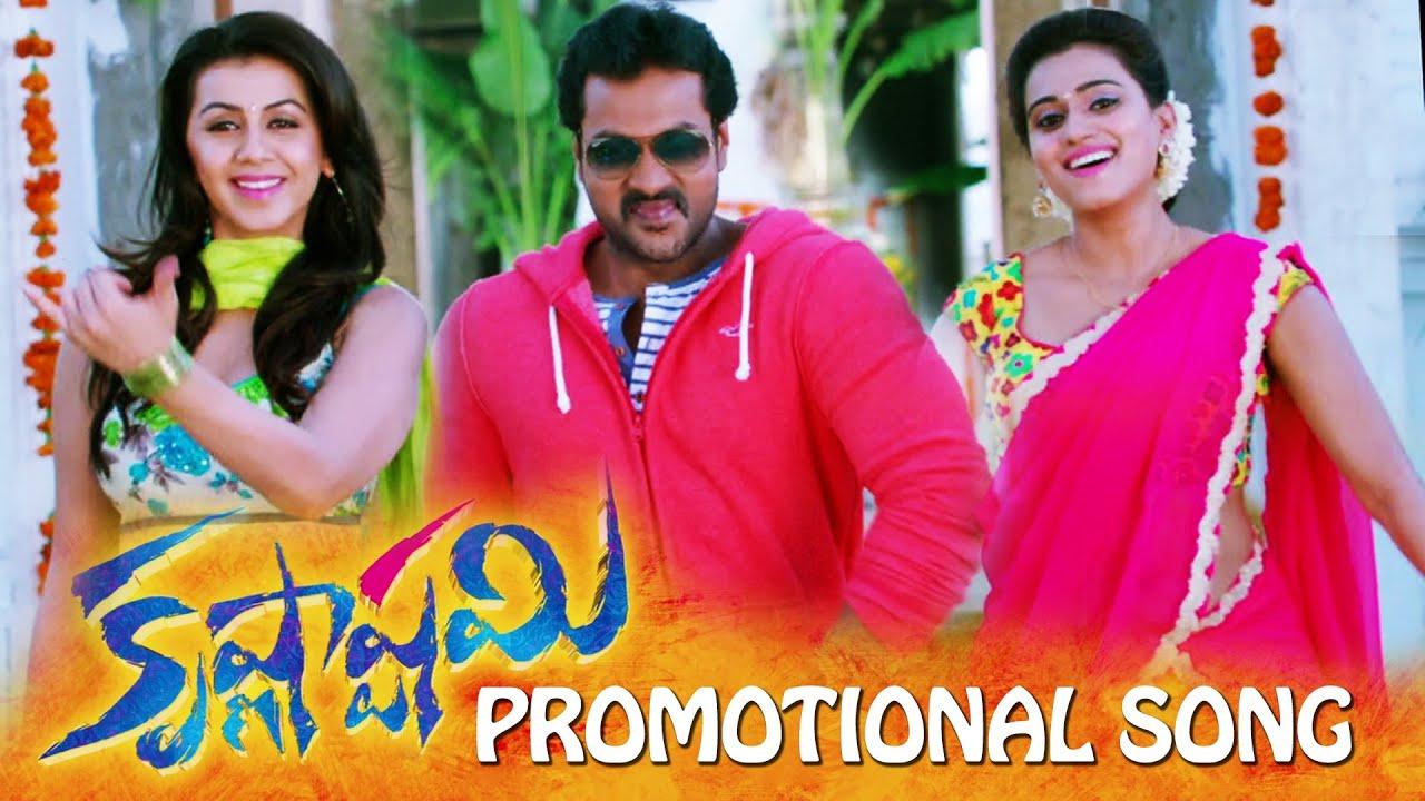 Download Krishnashtami Promotional Song - Sunil, Nikki Galrani, Dimple Chopade | Coming Soon