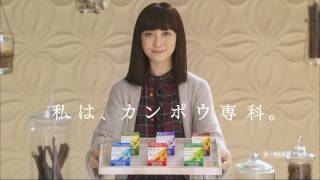 CM ELT 持田香織 Kracie カンポウ専科かぜ薬シリーズ「シリーズ」篇 ♪Ev...