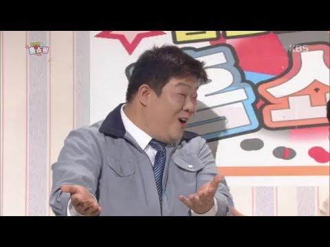 개그콘서트 -'잠깐만 홈쇼핑' 조밥하면 유민상이죠!(묘하게 기분이 나쁘네)01