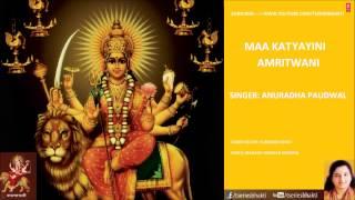 Maa Katyayini Amritwani By Anuradha Paudwal I Maa Katyayini Amritwani Full Audio Song Juke Box