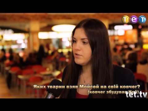 Дурнев +1: К