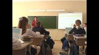 В курских школах внедряют электронное обучение