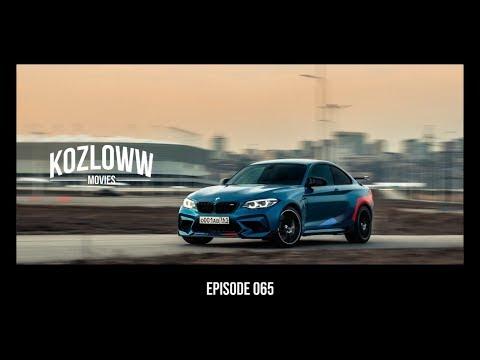 ТЕСТ-ДРАЙВ BMW M2 и M2 COMPETITION   Жизнь до КАРАНТИНА