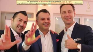 ДуоЛайф - Семинары по развитию Бизнеса, Краков. Bu...