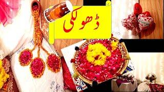 Dholki / Pakistani Wedding Culture / Sumer Sam Vlogs