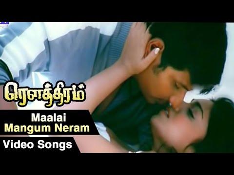 Malai Mangum Neram Video Song | Rowthiram Tamil Movie | Jiiva | Shriya | Gokul | Prakash Nikki