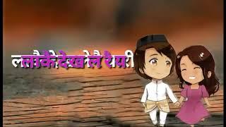 KasooteLatest Haryanavi Songs New Haryanavi Status Whatsapp 2018 Haryanavi Status