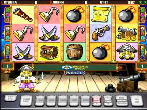 Игровой автомат moorhuhn морхухн