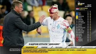 Футбол NEWS от 20.10.2017 (15:40) | Обзоры матчей Зари и Динамо в Лиги Европы