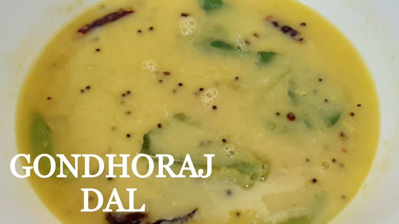 Download Gondhoraj Dal Recipe || Lebu Pata Diye Kancha Mung Dal || Lime Leaves Lentils